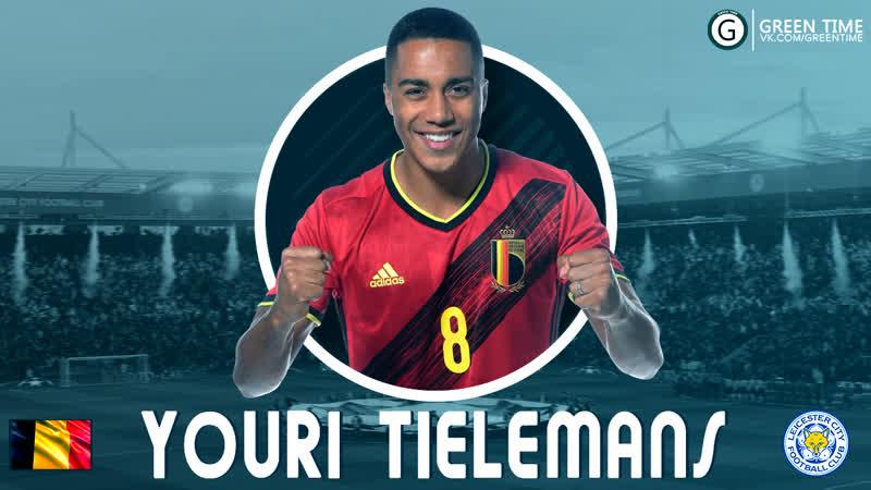 Youri Tielemans vs England (UEFA Nations League) HD 1080i