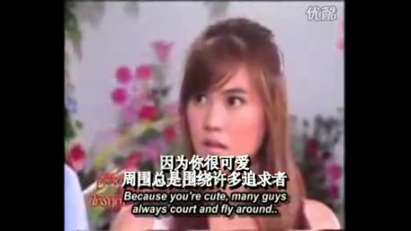 ОСТ с ансабом Влюблённый цветовод Ruk Kong Nai Dok Mai 2005