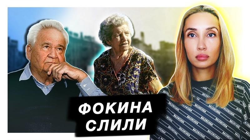 Фокина слили Киевская Пенсионерка не видела Крещатик 20 лет