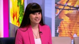Диана Анкудинова - Творческая встреча в программе КАЛЕНДАРЬ ОТР