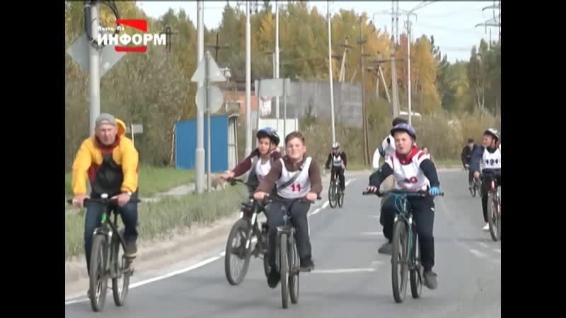 В Пыть Яхе прошла велоэстафета