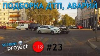 Новая подборка аварий, ДТП, происшествий на дороге, сентябрь 2018 #23