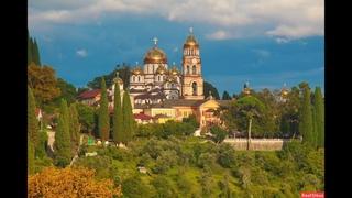 Абхазия 2021г Новый Афон обзор кафе Южанка водопад и монастырь
