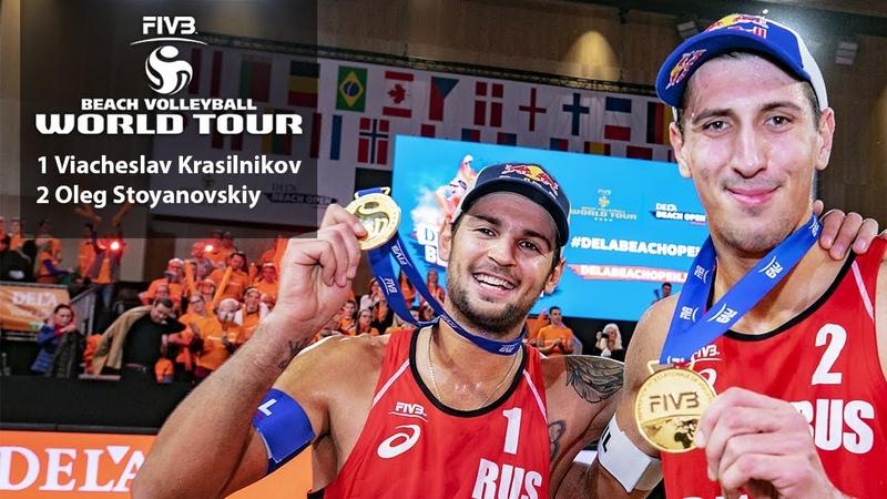 Пляжный Волейбол Финал Мирового Тура Красильников Стояновский vs Виклер Толе