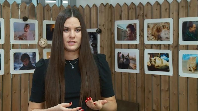 Выставка плёночной фотографии Кошки и их люди в Бийске Будни 26.10.20г. Бийское телевидение