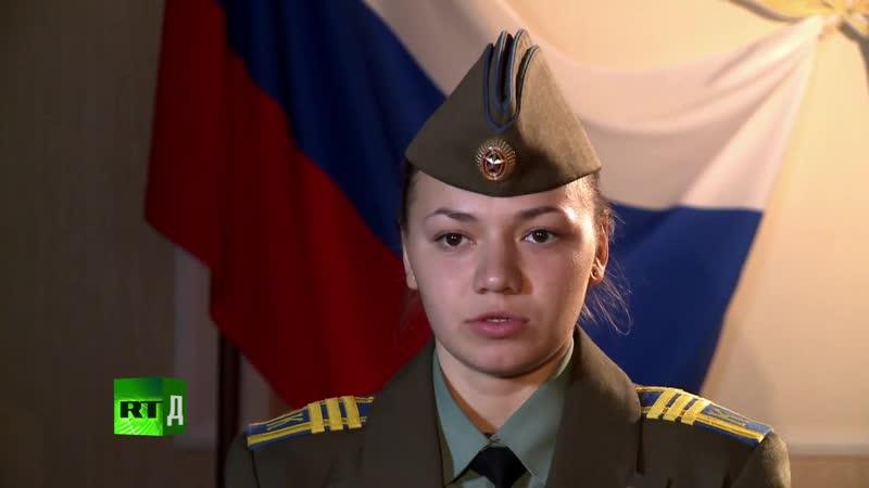 Женский батальон РГВВДКУ 19 серия