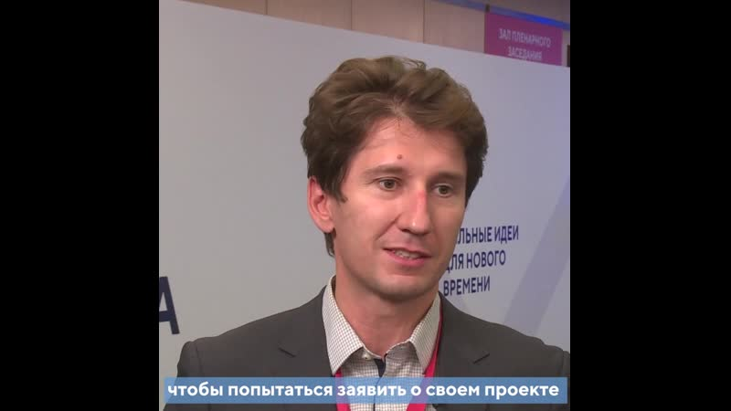 Анатолий Вершинин технический директор сооснователь компании Фидесис