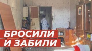 В Прикамье соседи через окно подкармливают беспомощную пенсионерку