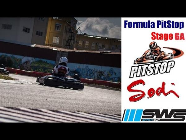 03 08 2020 Formula PitStop Stage 6A Картинг