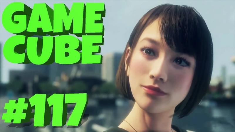 GAME CUBE 117 Баги Приколы Фейлы d4l