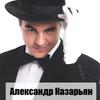 Фокусник Иллюзионист СПБ