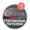 НАТЯЖНЫЕ ПОТОЛКИ в СПб. ПРОИЗВОДСТВО И МОНТАЖ