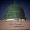 Ahlus-Sunnah Community