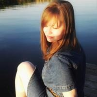 Личная фотография Екатерины Ставинской
