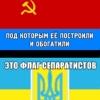 Славик Урков