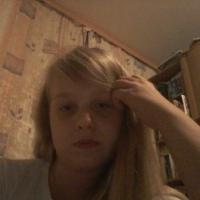 Фотография страницы Вики Климовой ВКонтакте