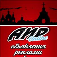 Фотография профиля Милы Прилуцкой ВКонтакте
