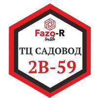 Фотография анкеты Абдуллы Фазора ВКонтакте