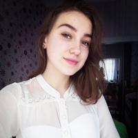 Фотография профиля Елизаветы Галкиной ВКонтакте