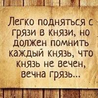 СлавикЩекатунов