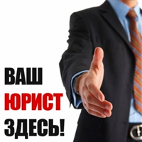Фотография страницы Сергея Инокентьева ВКонтакте