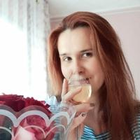Фотография Алевтины Хоботилиной ВКонтакте