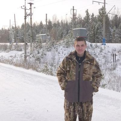 Alexander Brylyov, Ust-Ilimsk