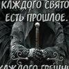 Василий Виноград