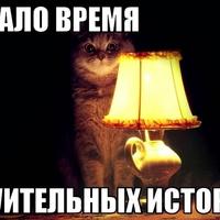Фотография Сергея Цаплина