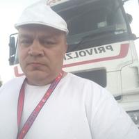 Фотография страницы Александра Волкова ВКонтакте