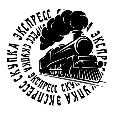 Skypka Express, Balashikha