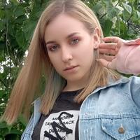 Личная фотография Яны Алексашкиной