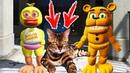 Папа НЕ РАЗРЕШАЕТ Котенка Фредди и Ципе Мультик ИГРА для Детей 5 ночей ФНАФ Анимация серия 471
