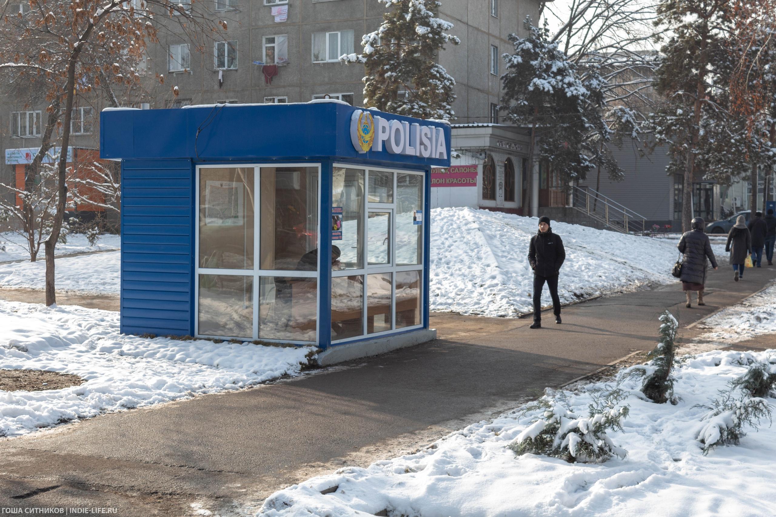 Полицейская будка