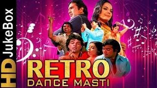 Retro Dance Masti Songs Jukebox   Old Bollywood Dance Songs   पुराने बॉलीवुड गाने