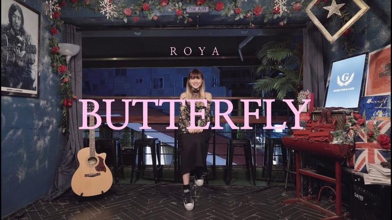 ROYA - Butterfly (live video)