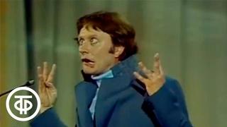 """Андрей Миронов """"Как на самом деле снимается кино"""". Встреча в Концертной студии Останкино (1978)"""