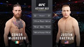 UFC : Conor McGregor vs Justin Gaethje (Full HD 1080 60 FPS )