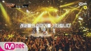 Show Me The Money 9 [SMTM9] 당신의 이야기를 들려줄 쇼미더머니9, Waiting for Your Challenge (래퍼 공개모집 ~8/21) 200101