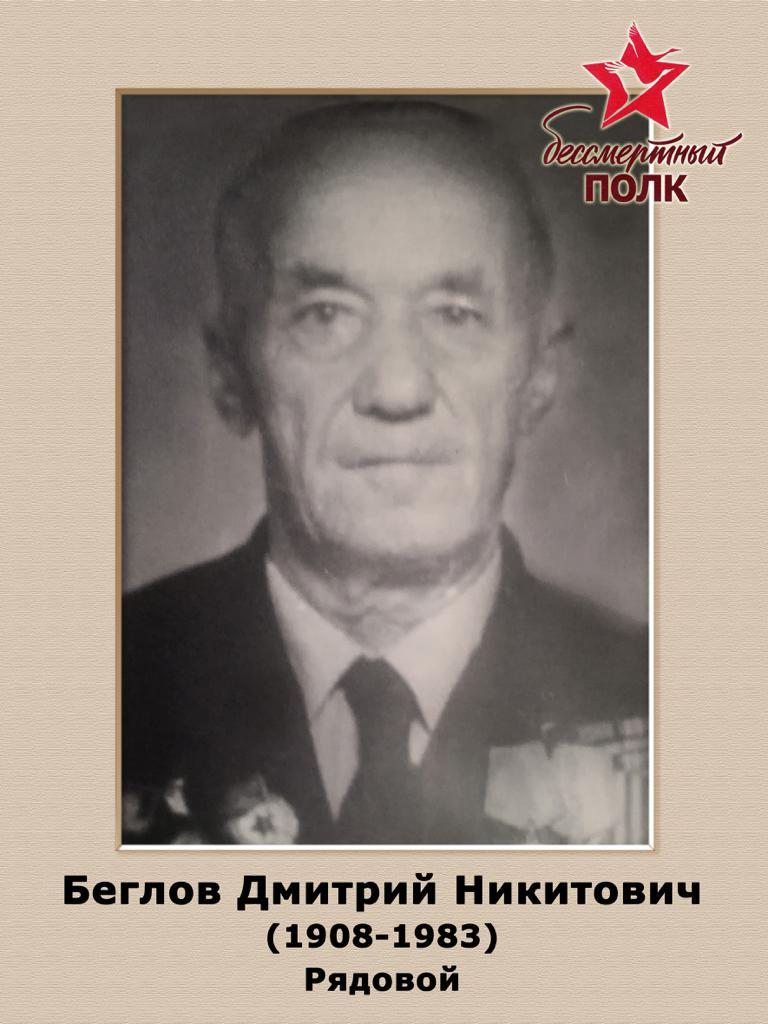 Беглов «ВКонтакте» рассказал о своих родственниках погибших на войне