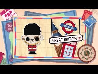 Pop! around the world barkingham