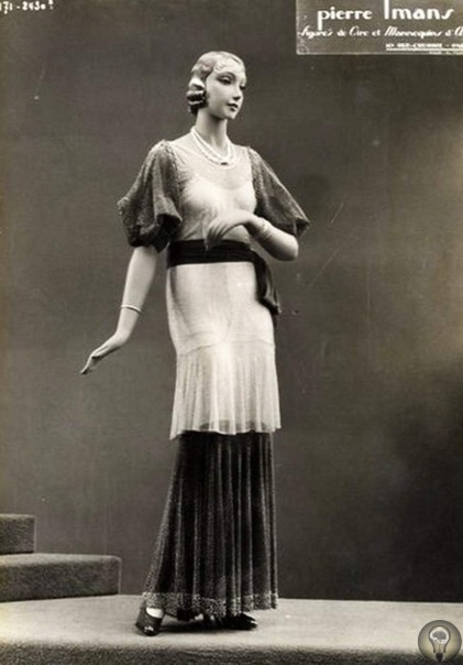 Манекены Пьера Иманса Восковые манекены, имитирующие живых людей, появились в начале XX века в связи со стремительным развитием модной индустрии. Настоящие шедевры создавала парижская фирма