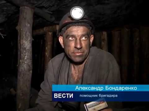 Шахта Комсомольская ввела в эксплуатацию новую лаву
