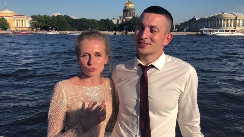 видео-отзыв Свадьба Яна и Миша 14 июля 2018