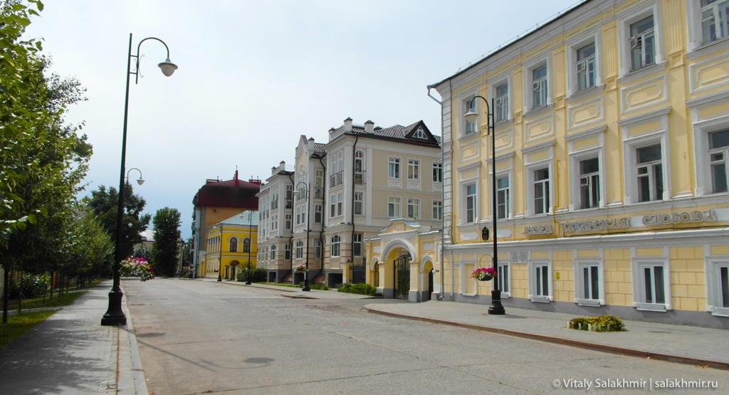 Современные дома, Старо-татарская слобода, Казань 2020