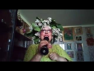 """Песня: """"Ивана Купала"""". Исполняет солистка фольклорной группы """"Вечерница""""  Жанна Литвиненко."""