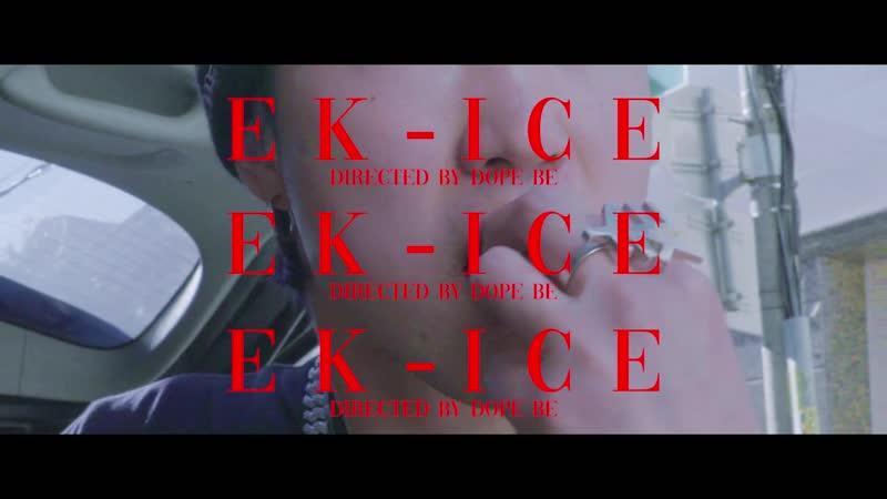 EK - ICE M⁄V