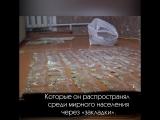 700 грамм - 9 лет строгоча