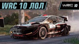 WRC 10 - ПРОБА   WRC 10 DEMO