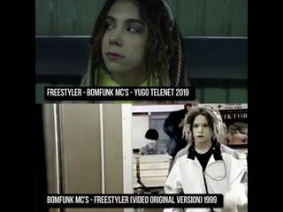 Freestyler 1999 - 2019! Фристайло Ракамакафо! 20 лет
